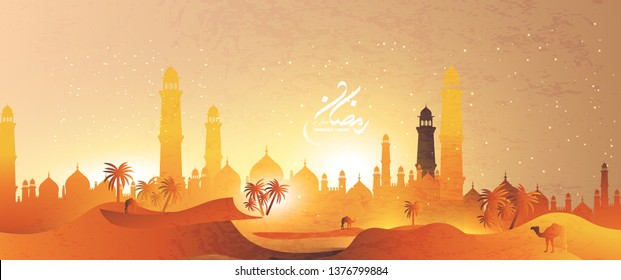 A Ramadan background with a beautiful view of a mosque in the desert at night with arabic calligraphy translation : blessed ramadhan