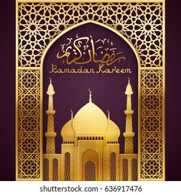 Ramadan background with golden arch and mosque, with golden arabic pattern, EPS 10 contains transparency.