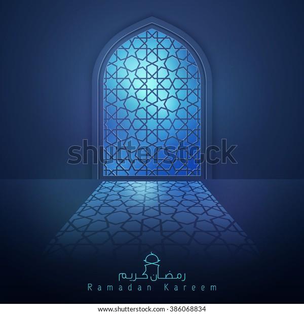 Ramadan Background Mosque Window Arabic Pattern Stock