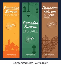 Ramadan banner design. Simple graphic version.