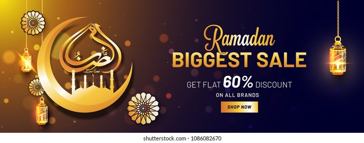Ramadan Biggest Sale, website header or banner design with golden crescent moon, mosque and calligraphic text Ramadan Kareem.