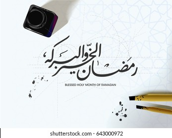 Ramadan Blessings written in Beautiful Arabic Calligraphy. Best for greeting card for Ramadan