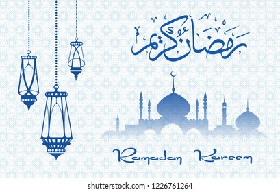 Ramadan blue poster. Vector arabian pattern eid backdrop with islamic ramazan celebration lantern lamps