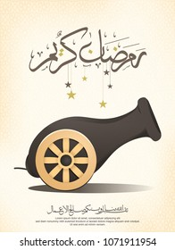 ramadan cannon with arabic calligraphy for ramadan kareem - medieval army - best flyer and greeting card for muslim celebration