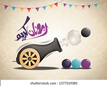 Ramadan cannon Greeting card - Arabic calligraphy mean (  Ramadan Kareem ) - Muslim celebration - with decoration party and balls