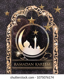 Ramadan careem greeting card with silver sparkling background and arabic design elements. Vector illustration