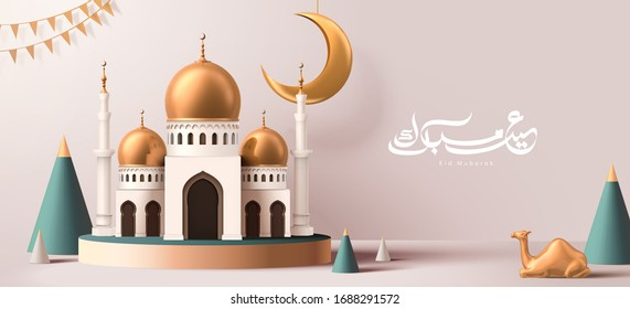 Ramadan celebration banner designed with cute mosque building model set on pedestal and elegant Arabic calligraphy Eid Mubarak, meaning happy holiday, 3d illustration - Shutterstock ID 1688291572