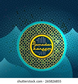Ramadan design background. Ramadan Kareem is a month of fasting for Muslims.