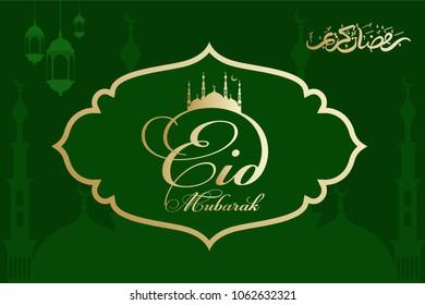 ramadan design vector festive greetings
