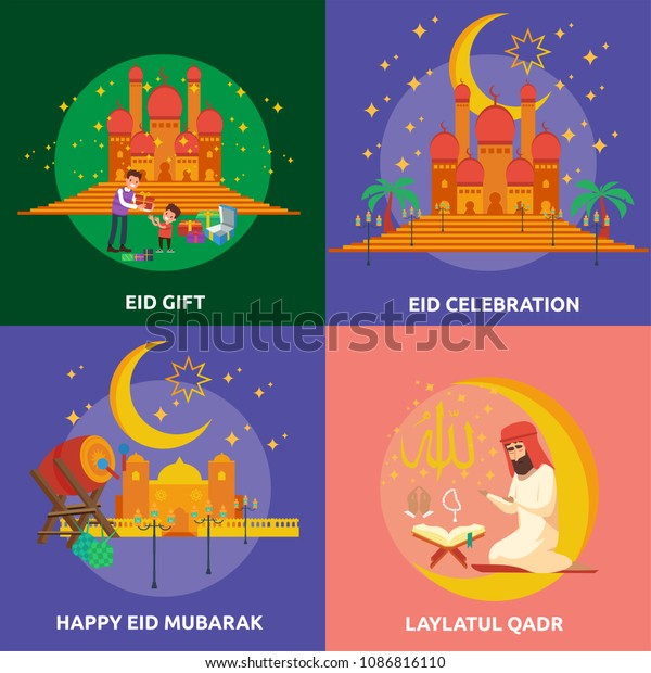 Ramadan and Eid Mubarak Conceptual Design