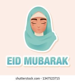 Ramadan Eid Mubarak Greeting Card with Beautiful Muslim Woman in Colorful Hijab Vector Illustration