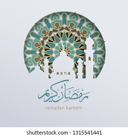 Ramadan graphic background
