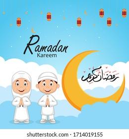 ramadan greeting card design with ramadan kareem cartoon character. Translated: Happy & Holy Ramadan. Month of fasting for Muslims. Arabic Calligraphy.