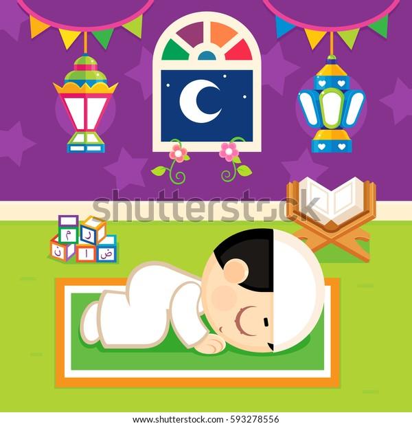 Ramadan Greeting Card Muslim Child Praying Stock Vector