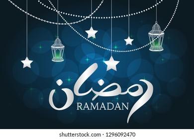 Ramadan greeting card on blue background. Arabic Calligraphy. Vector illustration.