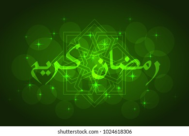 Ramadan greeting card on green background. Vector illustration. Ramadan Kareem means Ramadan is generous.