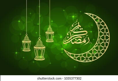 Ramadan greeting card on green background. Vector illustration. Ramadan Kareem means Ramadan is generous