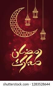Ramadan greeting card on red background. Arabic Calligraphy. Vector illustration. Ramadan Mubarak means Happy Ramadan