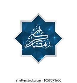 Ramadan greeting card on white background. Vector illustration. Ramadan Kareem means Ramadan is generous