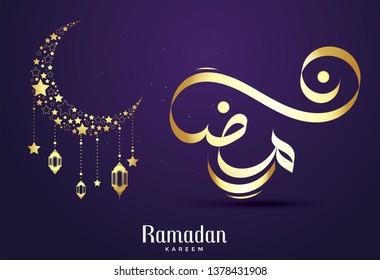 Ramadan 2019 Images, Stock Photos & Vectors | Shutterstock