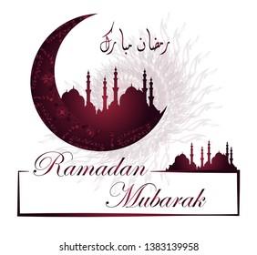 Ramadan greeting design , Arabic calligraphy : Ramadan Mubarak