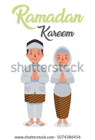 Ramadan greeting muslim man woman stock vector royalty free ramadan greeting from muslim man woman m4hsunfo