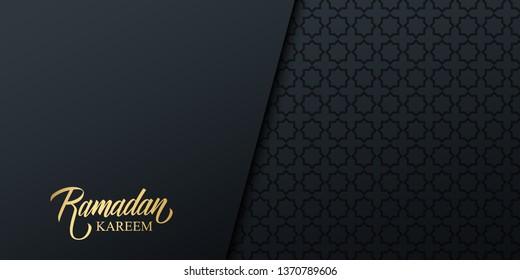 Ramadan holiday banner with gold handwritten inscription Ramadan Kareem and black arabic pattern. Vector illustration.