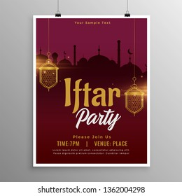 ramadan iftar party invitation template design