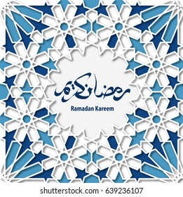 Ramadan (islamic blessed month) vector design, arabic calligraphy lettering on moroccan pattern background. Greeting card for muslim community.