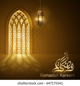 Ramadan Islamic Greeting Mosque Door Interior Illustration