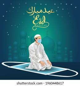 Ramadan islamic worship. Prayer. Muslim worship wearing mask prevents coronavirus or COVID-19. Illustration vector, eid mubarak template design.