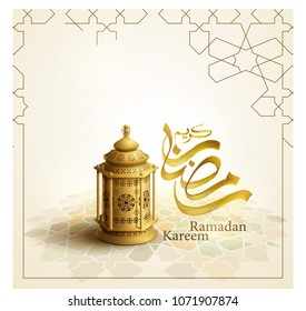 Ramadan kareem arabic brush calligraphy Lantern and geometric ornament for islamic greeting