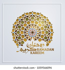 Ramadan Kareem arabic calligraphy with colorful morocco geometric pattern for islamic greting banner