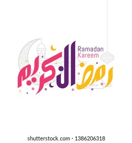 Ramadan kareem arabic calligraphy with colorful design, lantern icon and muslim activity. the Arabic calligraphy means (Generous Ramadan). Vector illustration