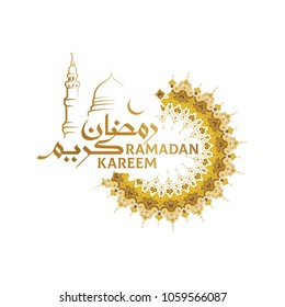 Ramadan kareem arabic calligraphy with arabic floral ornament and line silhouette mosque