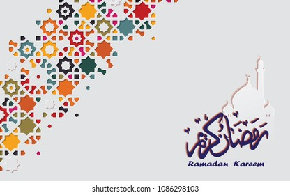 Ramadan Kareem arabic calligraphy greeting card with mosque and islamic colorful ornamental arabesque isolated on a light background.Vector illustration.