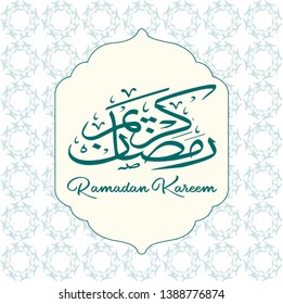 Ramadan kareem in Arabic Calligraphy greeting cards, meaning Arabic calligraphy (Ramadhani month) Vector can be for banners and backgrounds