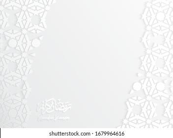 "ramadan kareem in arabic calligraphy greetings, translate""Blessed Ramadan""on arabian pattern white background"