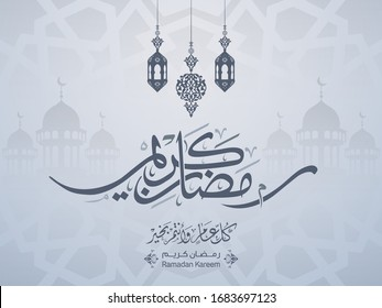 """ramadan kareem in arabic calligraphy greetings with islamic moque and decoration, translated """"happy ramadan"""" you can use it for greeting card, calendar, flier and poster - vector illustration"""