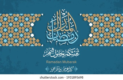 """ramadan kareem in arabic calligraphy greetings with islamic mosque and decoration, translated """"happy ramadan"""" you can use it for greeting card, calendar, flier, banner and post - vector"""