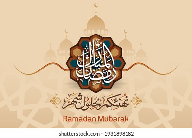 """ramadan kareem in arabic calligraphy greetings with islamic mosque and decoration, translated """"happy ramadan"""" you can use it for greeting card, calendar, flier, banner and post - vector illustration"""
