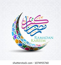 Ramadan kareem arabic calligraphy and islamic crescent illustration
