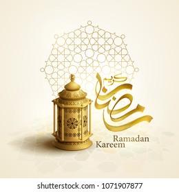 Ramadan kareem arabic calligraphy and lantern for islamic greeting