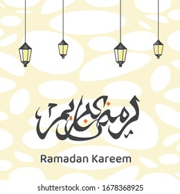Ramadan Kareem Arabic Calligraphy With Lantern Vector. - Translation of Arabic calligraphy : Ramadan Kareem.