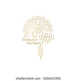 Ramadan Kareem arabic calligraphy line lantern and pattern
