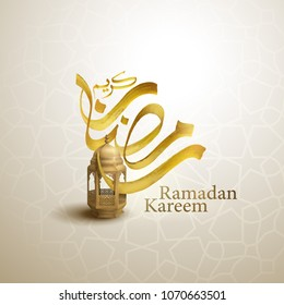 Ramadan Kareem arabic calligraphy and traditional lantern islamic vector design