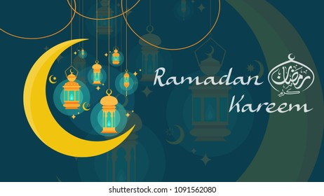 Ramadan Kareem arabic calligraphy and traditional lanterns islamic with blur background and flat design style