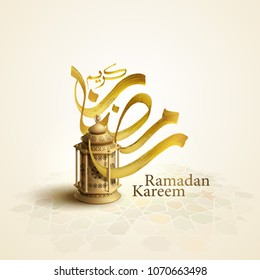Ramadan kareem arabic calligraphy and traditonal lantern for islamic greeting background