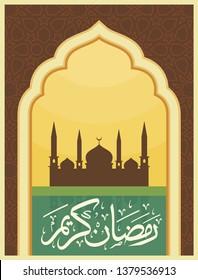 Ramadan Kareem Arabic Calligraphy and Typography. Banner Template. Arabic Text Translation: Ramadan, the glorious month. Vector Illustration.