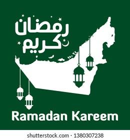 Ramadan Kareem Arabic Calligraphy and Typography. United Arab Emirates Map and Skyline. Dubai and Abu Dhabi. Arabic Text Translation: Ramadan, the glorious month. Vector Illustration.